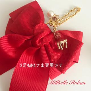 みるべるオリジナル うちわリボン ビッグサイズ 赤×ピンク 平野紫耀(アイドルグッズ)