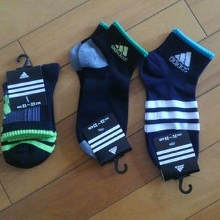 アディダス(adidas)の21~23㎝ adidas 3足セット(靴下/タイツ)