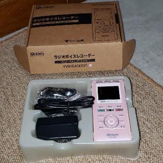 ラジオボイスレコーダー  (その他)