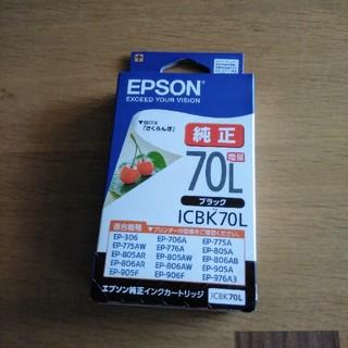 エプソン(EPSON)のゴッドハンド様専用(その他)