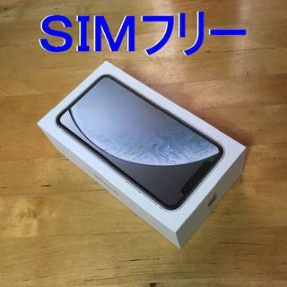アップル(Apple)のSIMフリー iphoneXR 64GB ホワイト 新品未使用(スマートフォン本体)