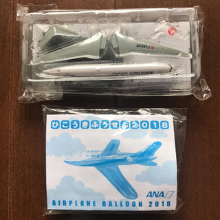 JALミニプラモ & ANA飛行機風船 機内配布品(航空機)