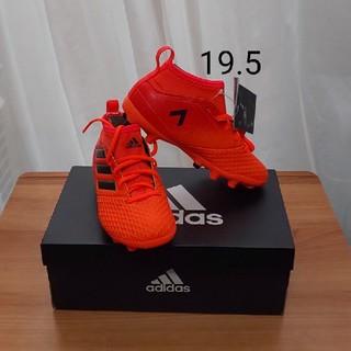 adidas - 新品 adidas サッカースパイク 19.5cm