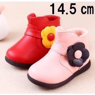 女の子 花 ブーツ 14.5cm 1足(ブーツ)