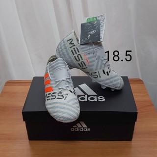 アディダス(adidas)の未使用 サッカースパイク 18.5cm(シューズ)