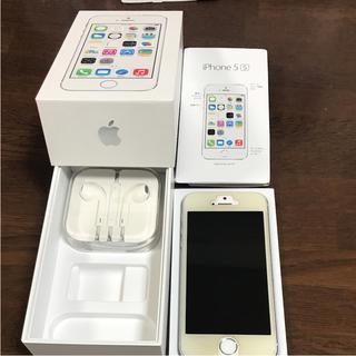 アップル(Apple)のSIMフリー   iPhone5s  オマケ付(スマートフォン本体)