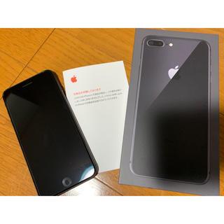 アップル(Apple)のiPhone 8 Plus Space Gray 64 GB au(スマートフォン本体)