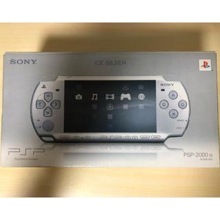 プレイステーションポータブル(PlayStation Portable)のPlayStation portable PSP(携帯用ゲーム本体)