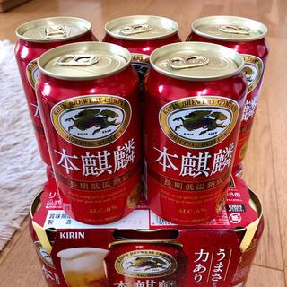 キリン(キリン)のKIRIN 本麒麟 350ml×11本(ビール)