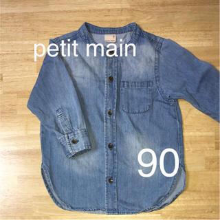 プティマイン(petit main)のノーカラー デニムシャツ  (ブラウス)