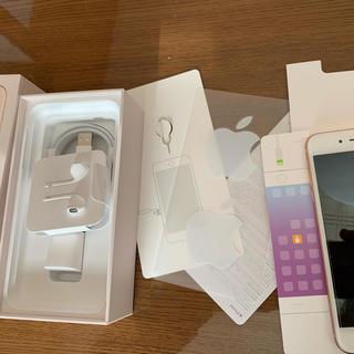 アップル(Apple)のi phone8plus 256G(スマートフォン本体)