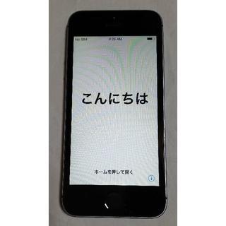 エヌティティドコモ(NTTdocomo)の値下げ ドコモ iPhone5S 16GB グレー(スマートフォン本体)