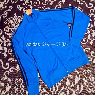 adidas - 【adidas】ジャージ Mサイズ☆