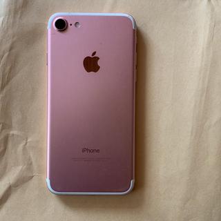 アイフォーン(iPhone)の値下げ☆ iphone7 128 simフリー(スマートフォン本体)