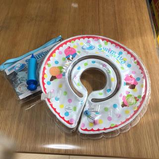 アカチャンホンポ(アカチャンホンポ)のスイマーバ(お風呂のおもちゃ)