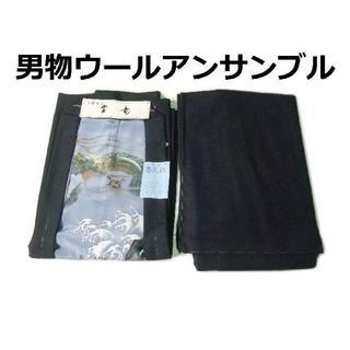 男物着物・羽織ウールアンサンブル 龍に波頭 新品 送料込み wl018