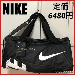 ナイキ(NIKE)のナイキ NIKE ボストンバッグ ダッフルバッグ 鞄(ボストンバッグ)