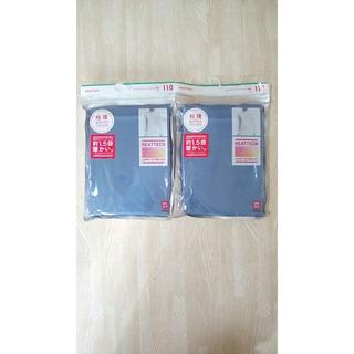 ユニクロ(UNIQLO)の2枚セット UNIQLO 極暖 長袖クルーネック 丸襟 110cm(下着)