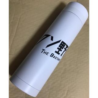 [未使用品] クソ野郎と美しき世界  ステンレスボトル タンブラー 300ml(アイドルグッズ)