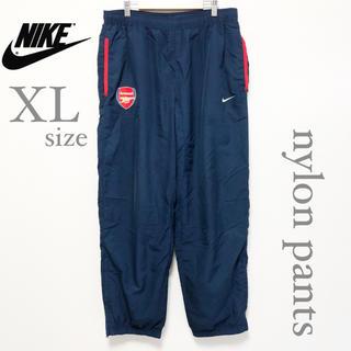 ナイキ(NIKE)の▼ NIKE navy nylon pants ▼(その他)