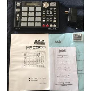 AKAI MPC500  箱付き フルセット 超美品(その他)