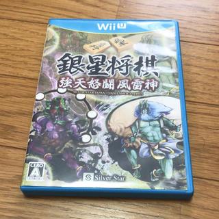 ウィーユー(Wii U)の将棋 ソフト(家庭用ゲームソフト)