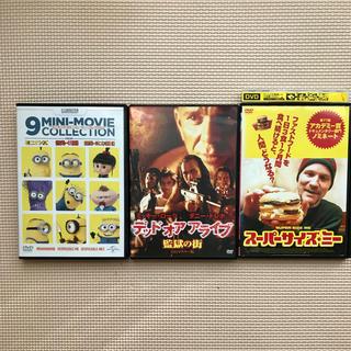 DVD3枚セット ミニオンズ9ミニ/デッドオアアライブ/スーパーサイズミー(外国映画)