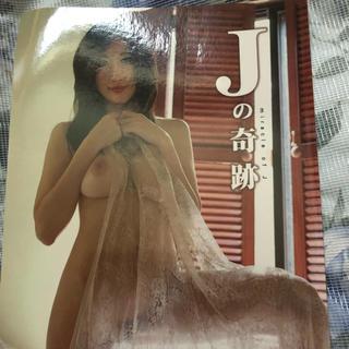 JULIA 写真集(女性タレント)