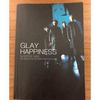 GLAY HAPPINESS 楽譜