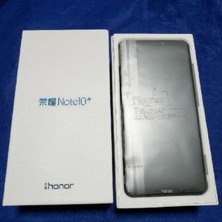 Huawei Honor Note 10 SIMフリー黒(スマートフォン本体)