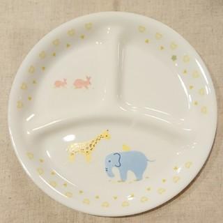 コレール(CORELLE)のUSED★コレール★ランチプレート☆子供用食器(プレート/茶碗)