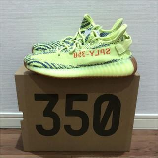 アディダス(adidas)のyeezy boost 350 V2semi frozen yellow(スニーカー)