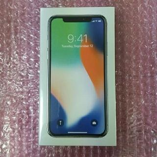 iPhone X 64GB 未開封 docomo 送料無料 SIMロック解除後日