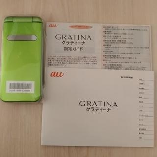 キョウセラ(京セラ)のKYF37 新品 ガラホ SIMロック解除済(スマートフォン本体)