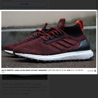 adidas - ultra boost 新品未使用品‼️ 28.5cm