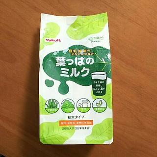 ヤクルト(Yakult)のYakult  葉っぱのミルク  20袋入り(その他)