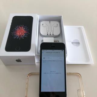 アップル(Apple)のiPhone SE 32G スペースグレー(スマートフォン本体)