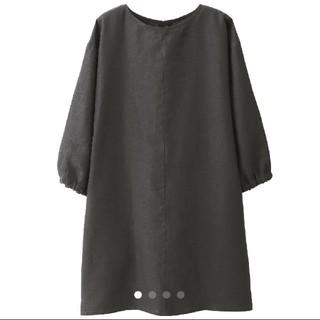 ムジルシリョウヒン(MUJI (無印良品))の無印良品かっぽう着 麻平織 割烹着 墨黒(収納/キッチン雑貨)