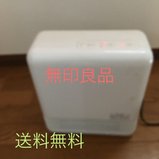 MUJI (無印良品) - 無印良品コンパクトセラミックヒーター