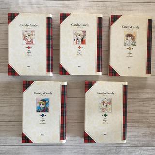 コウダンシャ(講談社)の『キャンディキャンディ本、DVD全巻』(少女漫画)