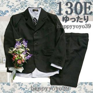 激安 新品130E男の子 ブラック フォーマル冠婚葬祭スーツ ぽっちゃり(ドレス/フォーマル)