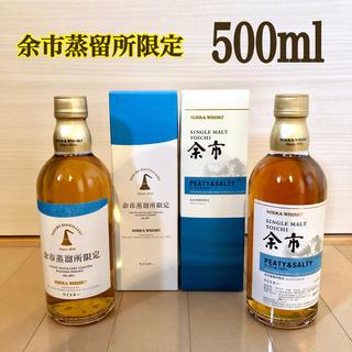 ニッカウイスキー(ニッカウヰスキー)のニッカ 蒸溜所限定 ウイスキー セット 500ml(ウイスキー)