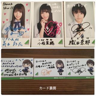 ケヤキザカフォーティーシックス(欅坂46(けやき坂46))の欅坂46 フォトカード(アイドルグッズ)