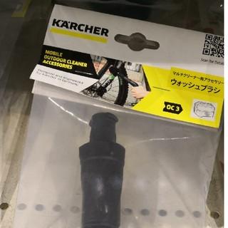 益荒王7803 様 専用(洗車・リペア用品)