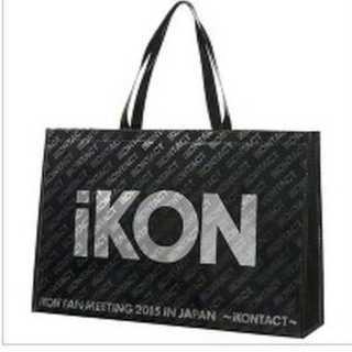 iKON ファンミーティング テイクアウトバッグ 公式グッズ 2015(アイドルグッズ)