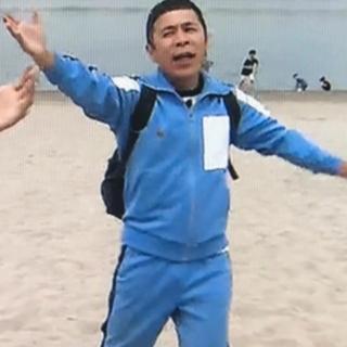 めちゃイケ ジャージ オファーシリーズ (お笑い芸人)