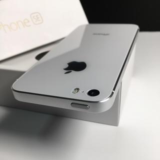 【カスタム】iPhone SE 64gb SIMフリー(スマートフォン本体)