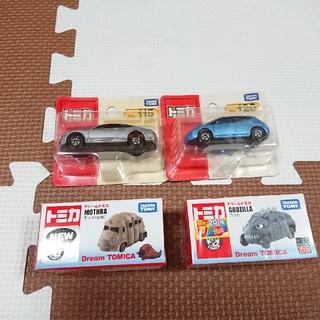 トミカ 4台セット(ミニカー)