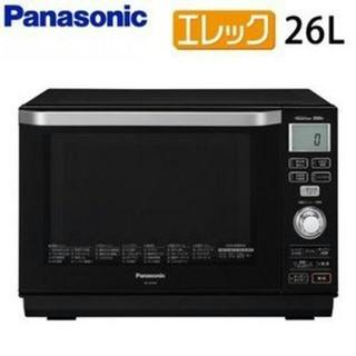 ★パナソニック オーブンレンジ エレック 26L ブラック NE-MS264-K(電子レンジ)