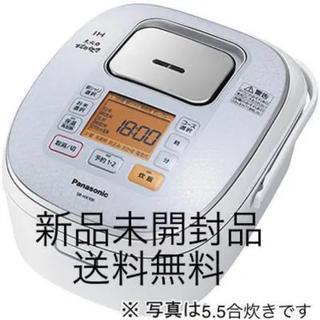 パナソニック(Panasonic)のIH炊飯器  SR-HX186W Panasonic 大火力おどり炊き 1升炊き(炊飯器)